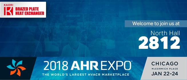 2018 AHR EXPO CHICAGO
