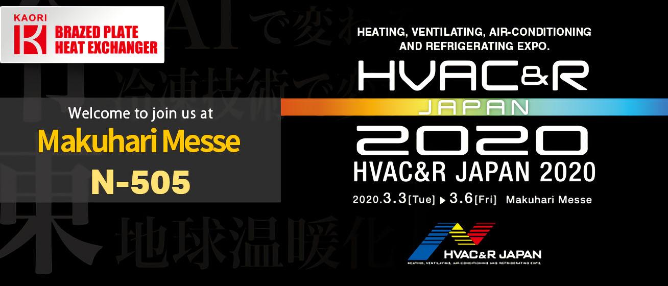 2020 HVAC & R JAPAN